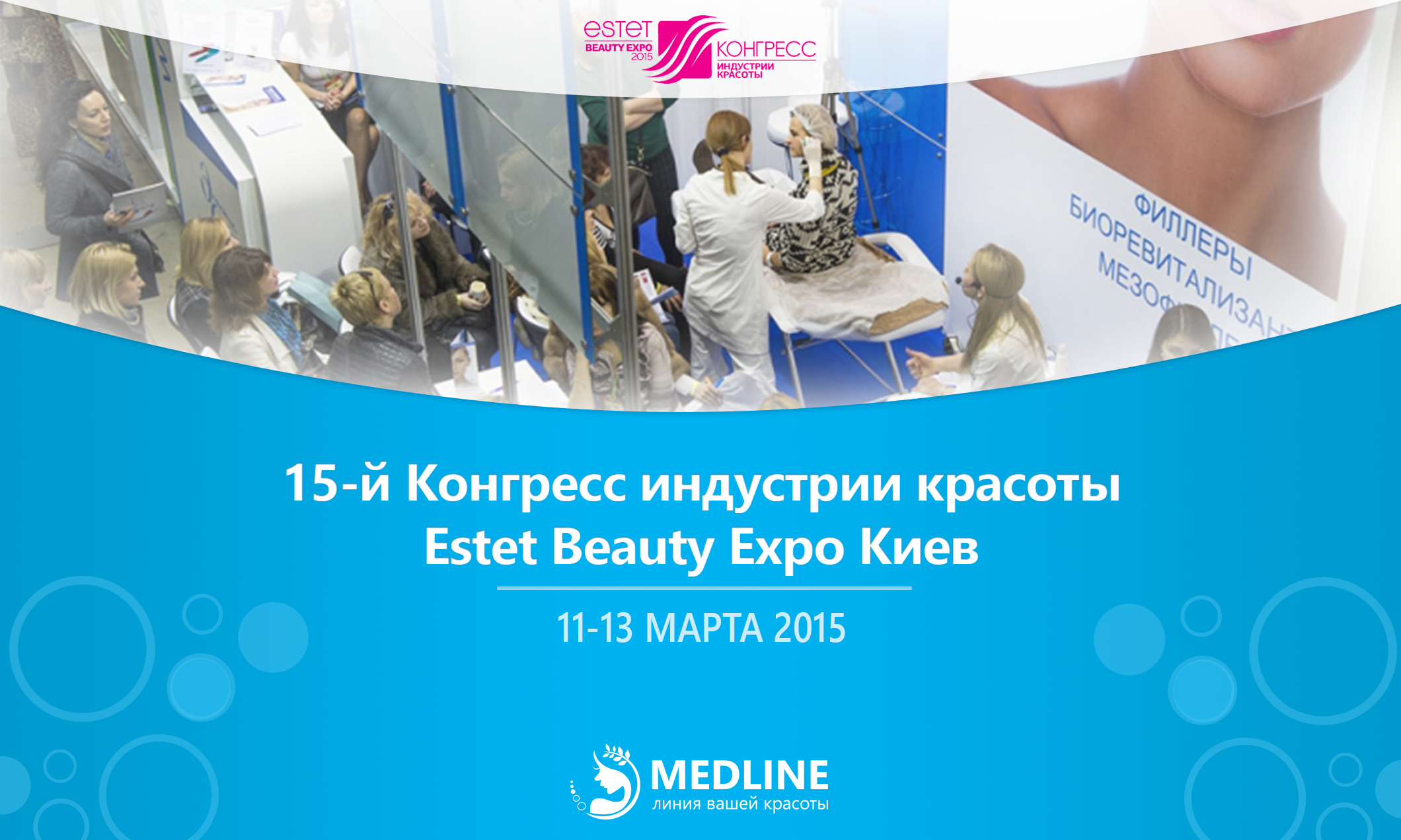 Medline Beauty Expro Kyiv 2015