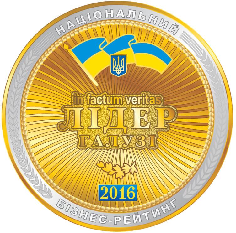 Поздравляем компанию MEDLINE с получением награды «Лидер отрасли 2016»!